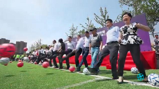 2019中国职工足球联赛总决赛开幕式宣传片