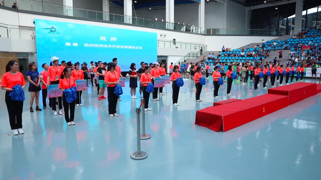 全国新区经开区高新区首届职工健康运动会羽毛球比赛开幕式2