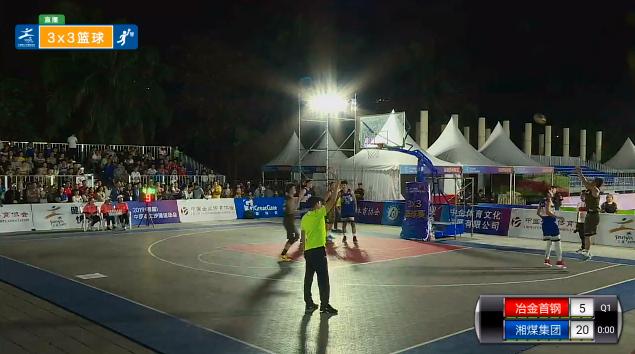3X3篮球比赛现场