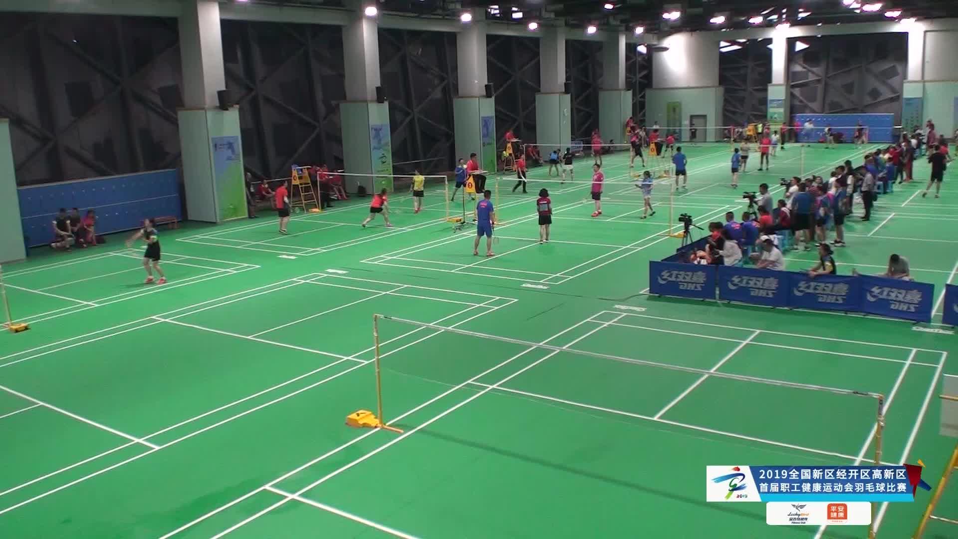 全国新区经开区高新区首届职工健康运动会羽毛球比赛3