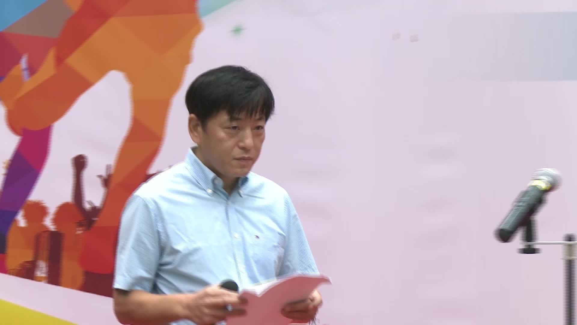 """2018""""航空工业杯""""中国职工乒乓球联赛总决赛开幕式"""