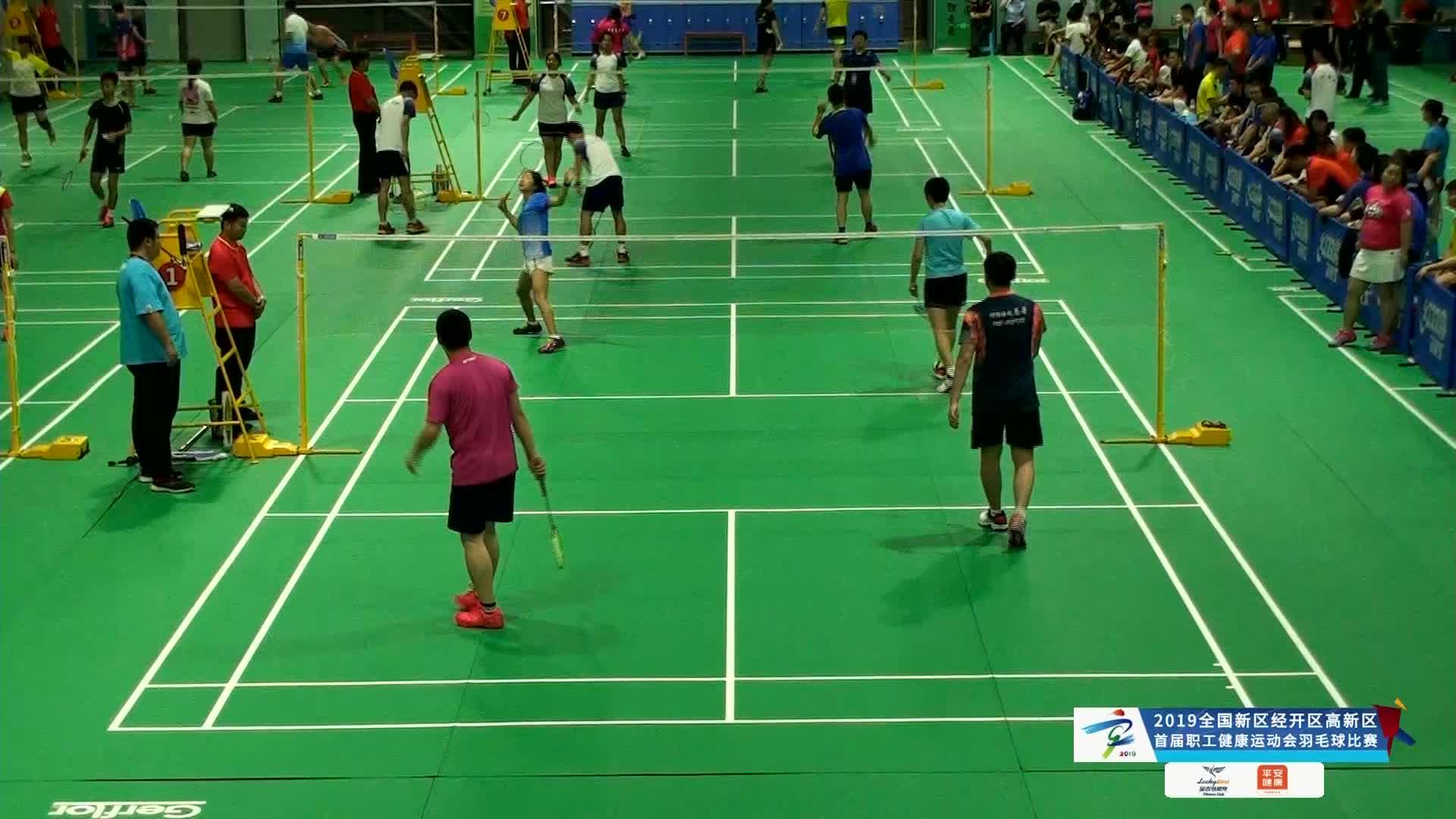 全国新区经开区高新区首届职工健康运动会羽毛球比赛4